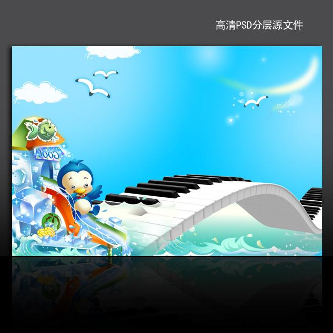 钢琴音乐学校教育海报背景设计模板下载(图片编号:)
