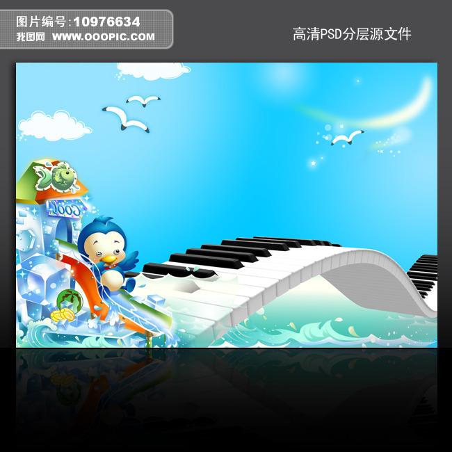 钢琴音乐学校教育海报背景设计