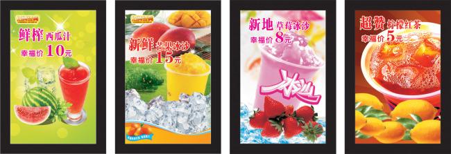 手绘奶茶店西瓜pop海报