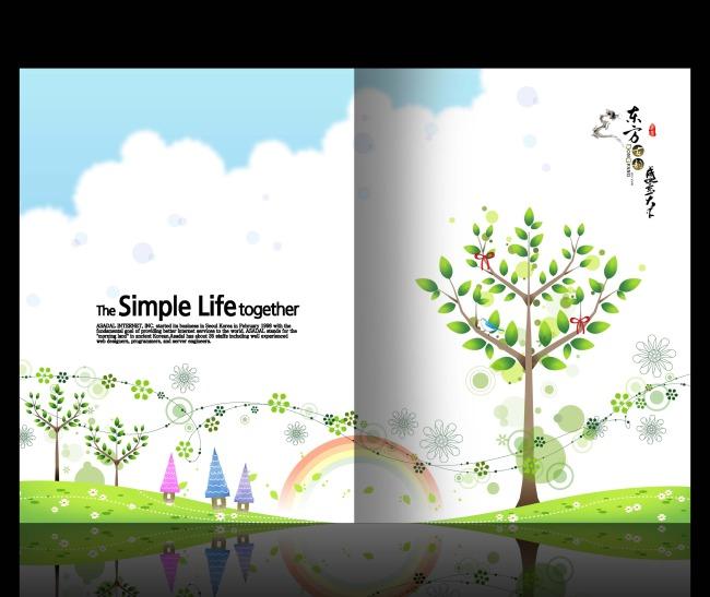 背景 幼儿园 手绘 培训 教育 尊贵画册 产品画册 商务画册 画册设计