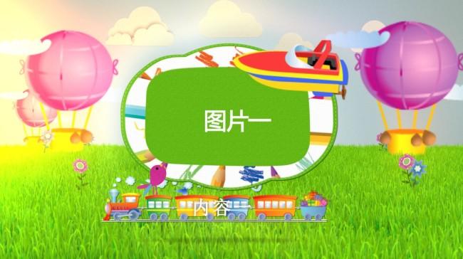 可爱快乐六一儿童节儿童电子相册ae模板