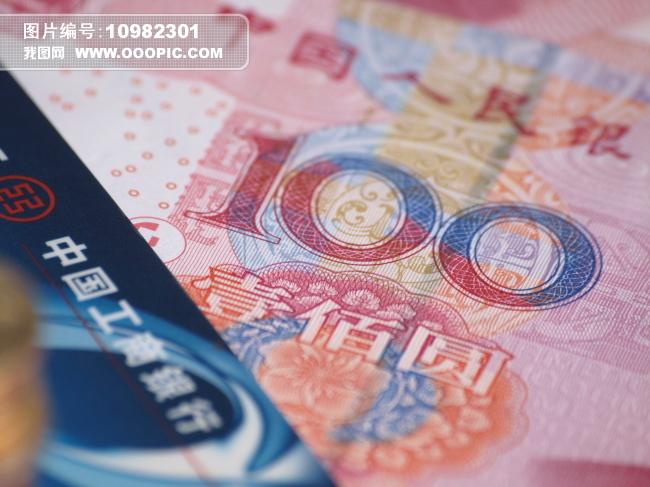 百元大钞图片素材(图片编号:10982301)_其它物