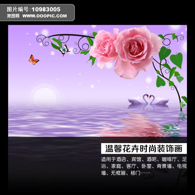 倒影 背景墙 电视墙 形象墙 欧式风格 米素 简约 淡雅 花藤 紫色 现代