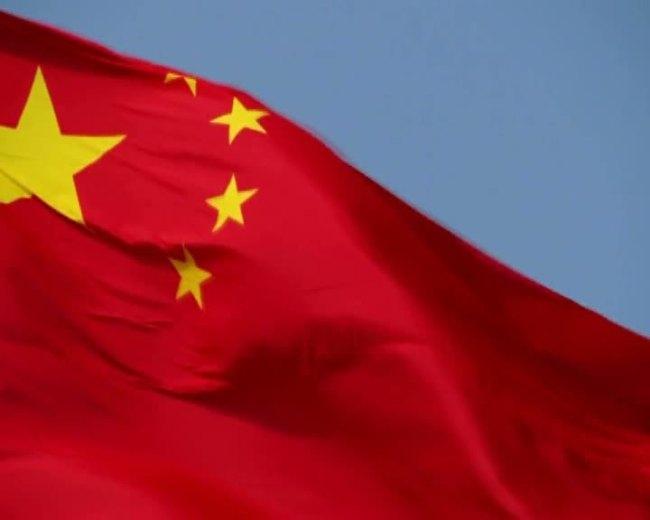 中国国旗五星红旗