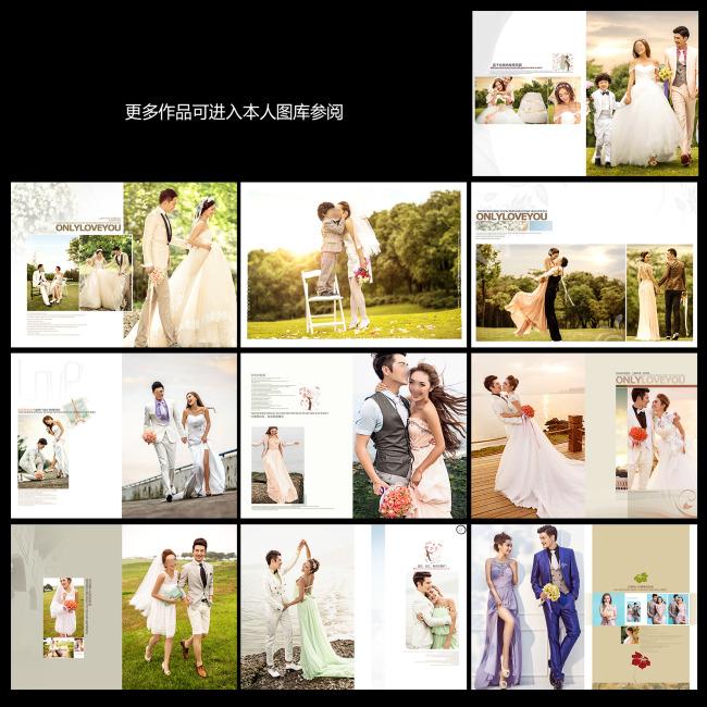 婚纱影楼相册设计模板