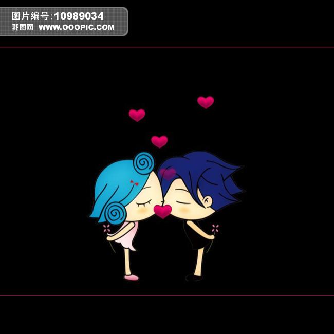 卡通男孩女孩接吻视频素材带透明通道