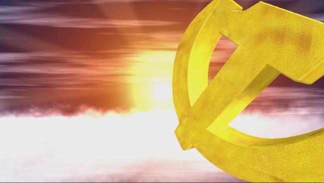 太阳云中升起旋转党徽金光闪闪的飞入