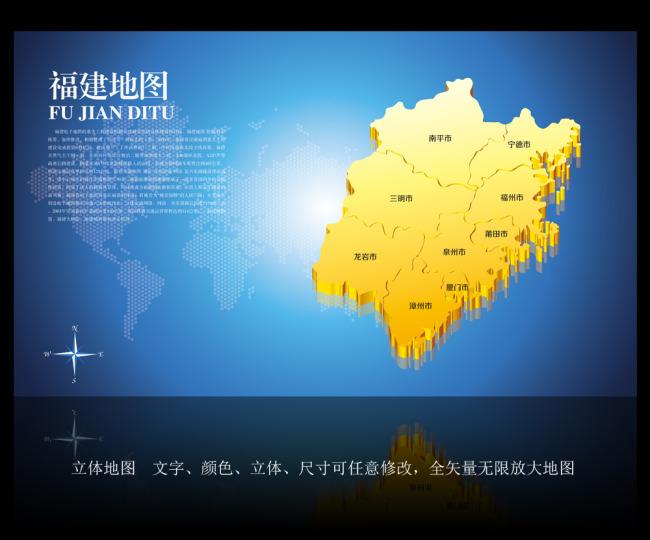 地图模板 地图背景