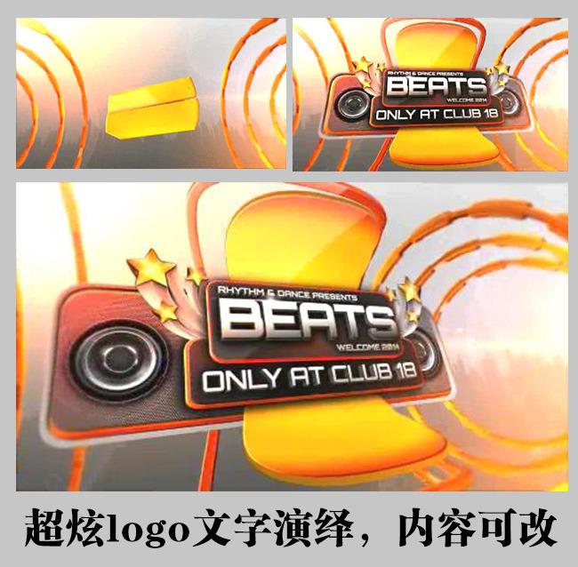 橙色音乐类栏目包装ae模板模板下载(图片编号:)