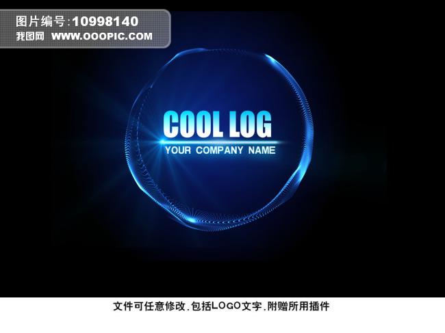 超炫logo开场动画模板下载(图片编号:10998140)