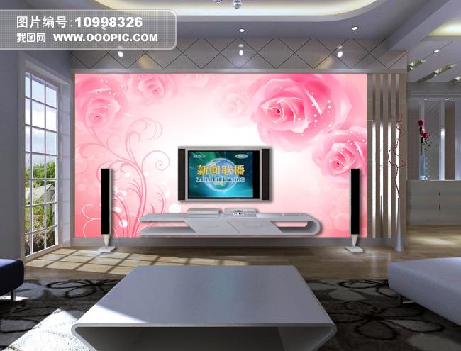 玫瑰 粉红/[版权图片]粉红玫瑰