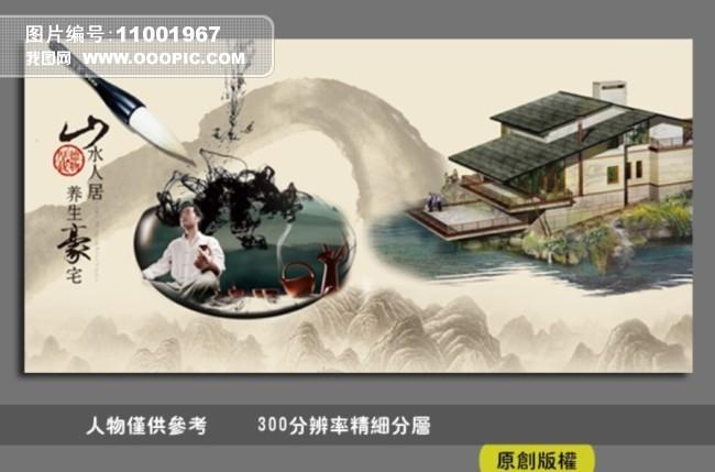 清明节创意海报手绘