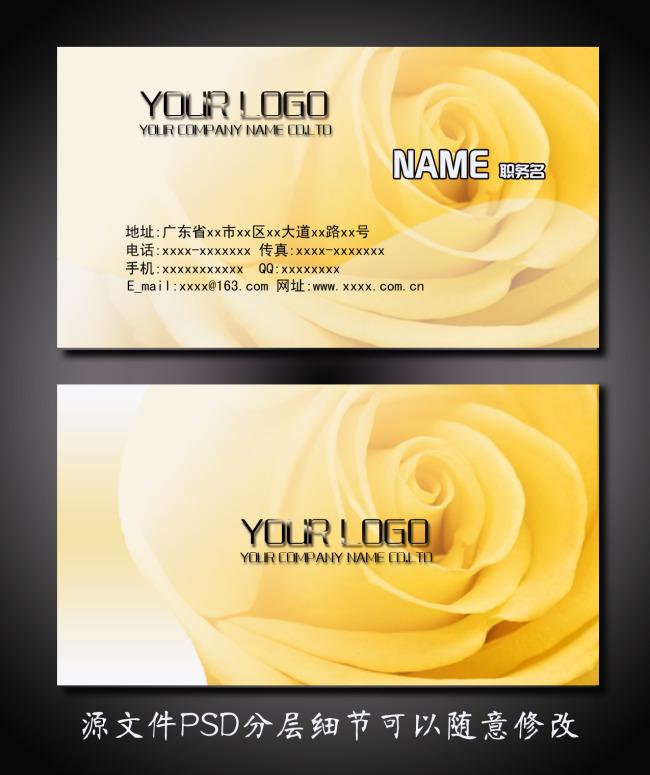 鲜花花店美容院名片模板下载 11002913 美容美发名片 高档 二维码名片图片