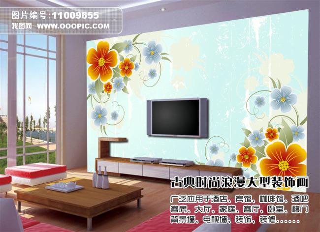 手绘花朵电视墙图片下载梦幻花粉色花朵淡雅 个性 墙画 中国风 米素