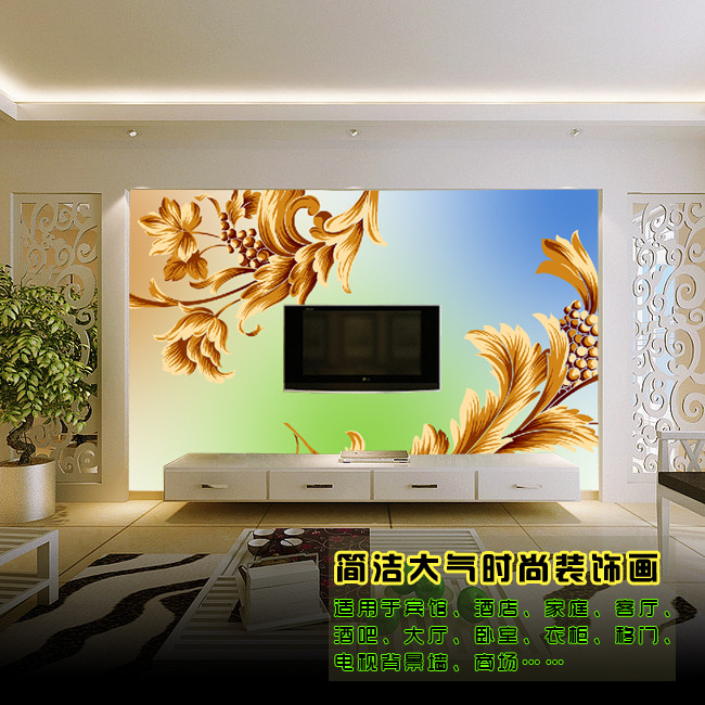 背景墙|装饰画 电视背景墙 手绘电视背景墙 > 简洁大气电视背景墙  下