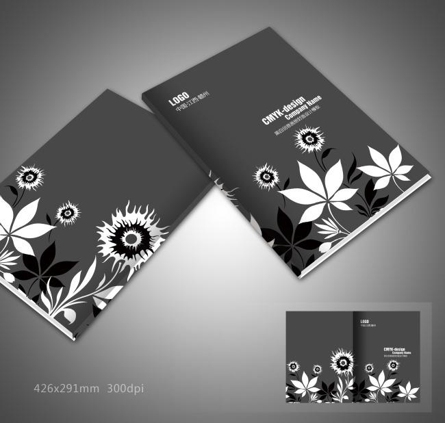 画册封面设计 书籍封面设计 黑白风格 花朵 抽象花朵 时尚杂志 装修