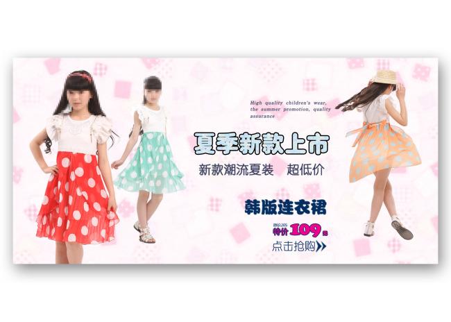淘宝儿童夏季服装