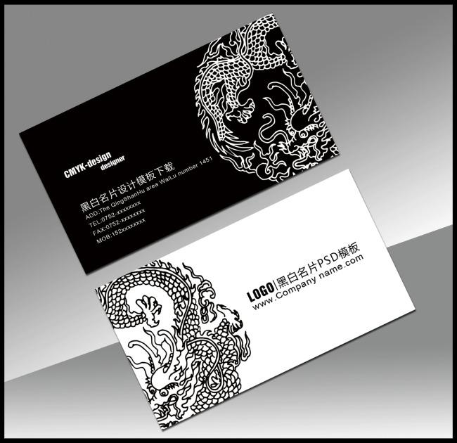 黑白名片模板模板下载 11020763 高档 二维码名片图片
