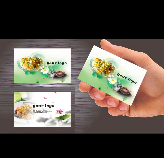 餐饮名片设计模板下载(图片编号:11025909)_茶艺餐饮