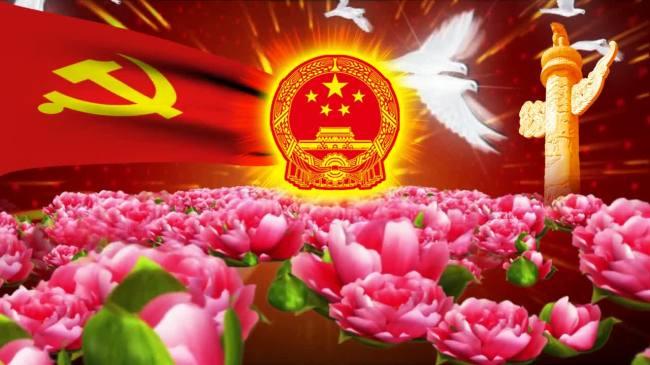 国庆节国徽华表国旗视频图片