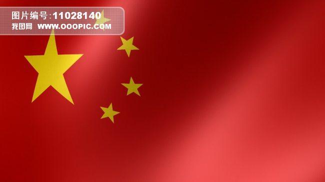 五星红旗模板下载(图片编号:11028140)图片