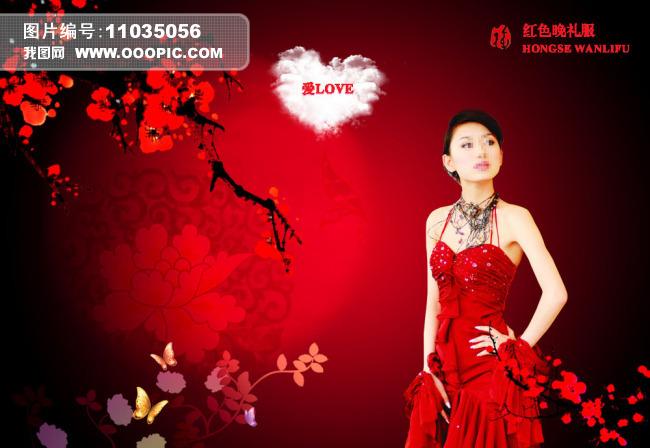 中国风梅花美女海报背景设计psd下载