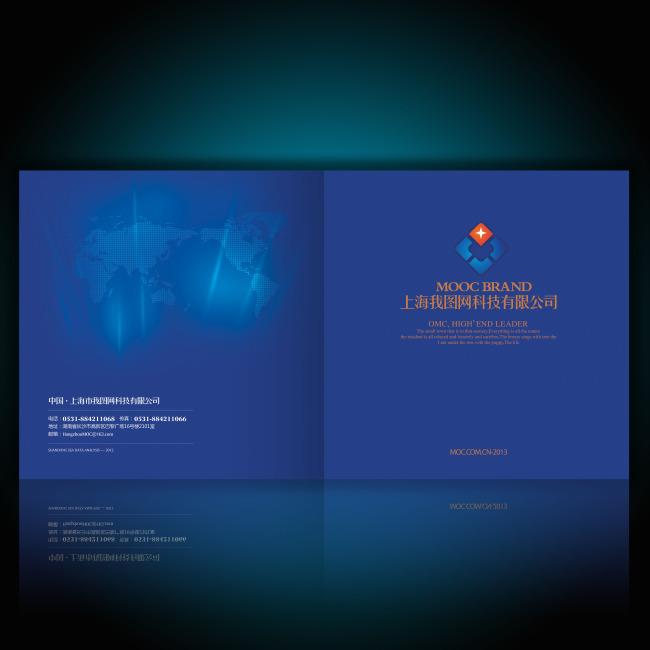 公司企业画册宣传册封面设计模板下载(图片编号:)_()
