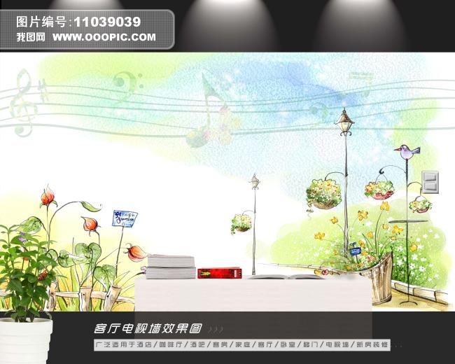 绿色卡通清新温馨唯美电视背景墙