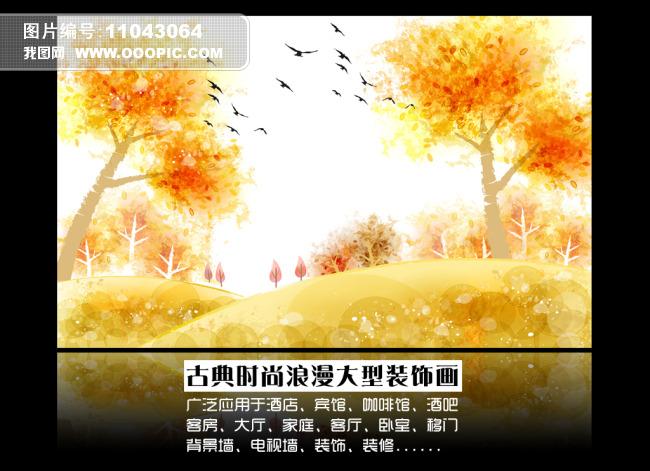 银杏 水墨 国画 工笔 小鸟