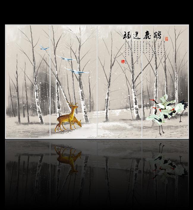 精美大气中国画意境画移门psd设计图案