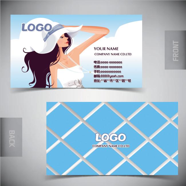 女性时装商业设计名片模板下载(图片编号:11051178)