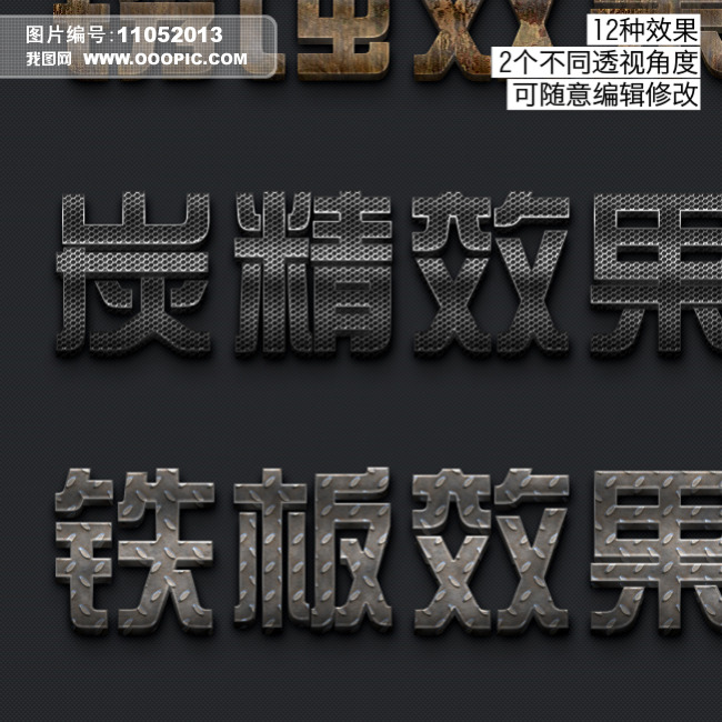 3d金属字立体金属字