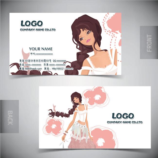 女装时装纺织设计名片模板下载 女装时装纺织设计名片图片下载 女装潮