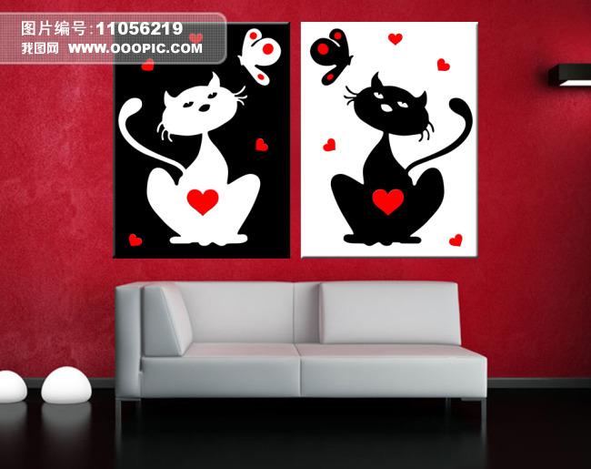 黑白猫无框画装饰画