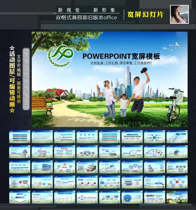 幸福之家软件下载_联想幸福之家V32TH生活版下载系统之家