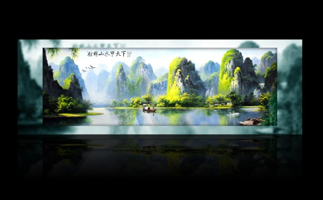 桂林山水长幅山水画