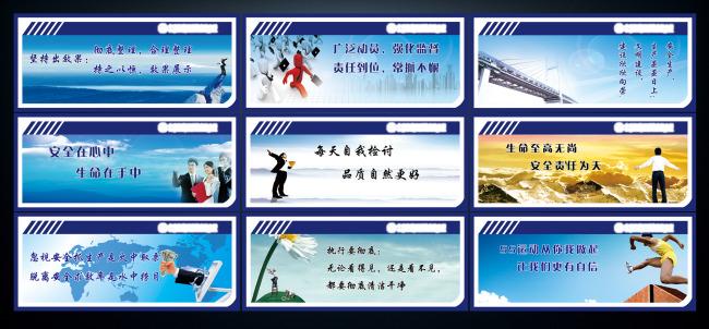企业文化激励标语挂画图片下载 企业形象 展望未来 企业荣誉 汇聚力量