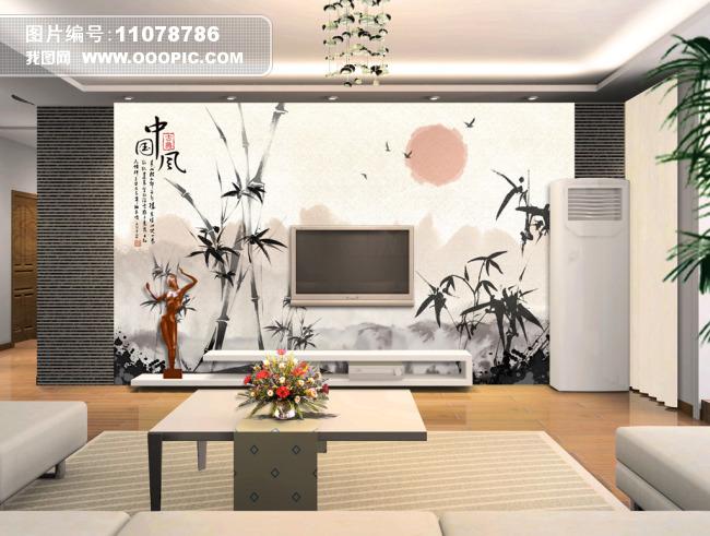背景墙|装饰画 电视背景墙 手绘电视背景墙 > 中国风水墨竹子电视背景