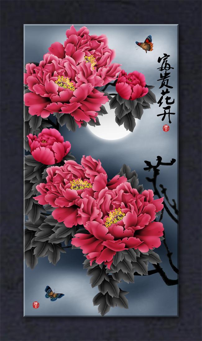 牡丹花 国画 工笔 ps手绘 国画牡丹 工笔牡丹 花开富贵 挂画 壁画 桃