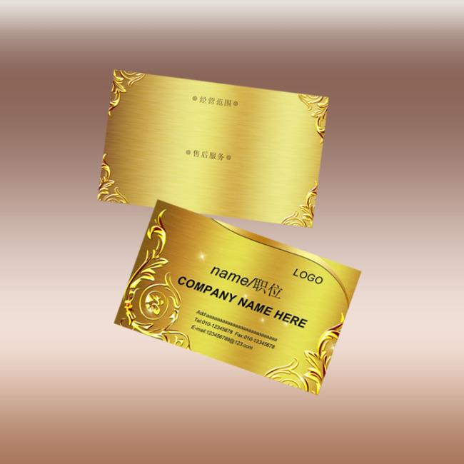 名片卡片名片大全模板下载(图片编号:11085313)_商业