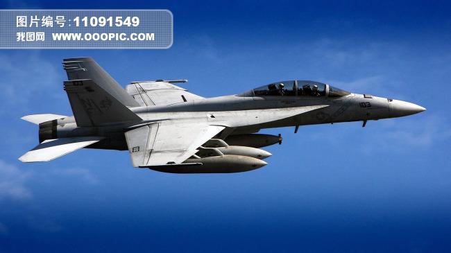 高清航空飞机军事武器背景素材