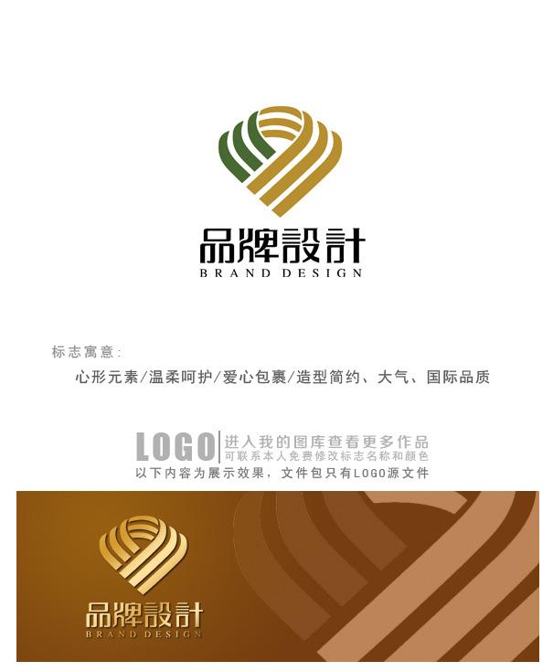 品牌 网店 公司 企业      网站 医院 医药 药品 救护 组织 协会