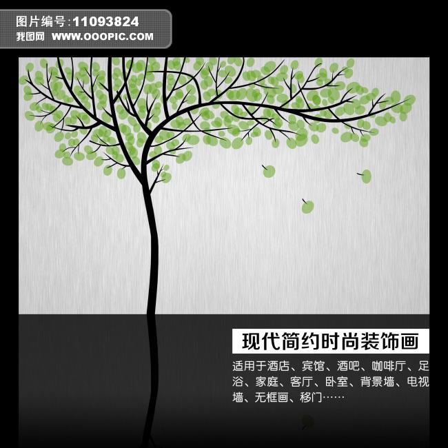 手绘大树电视背景墙装饰画