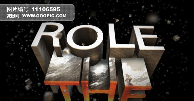 大气三维立体字公司企业宣传片ae片头模板下载