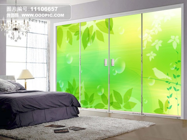 绿色现代简约室内电视背景墙