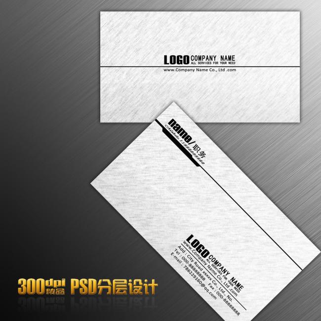 时尚大气黑白简约线条名片卡片设计图片下载简约简单线条简洁名片简约图片