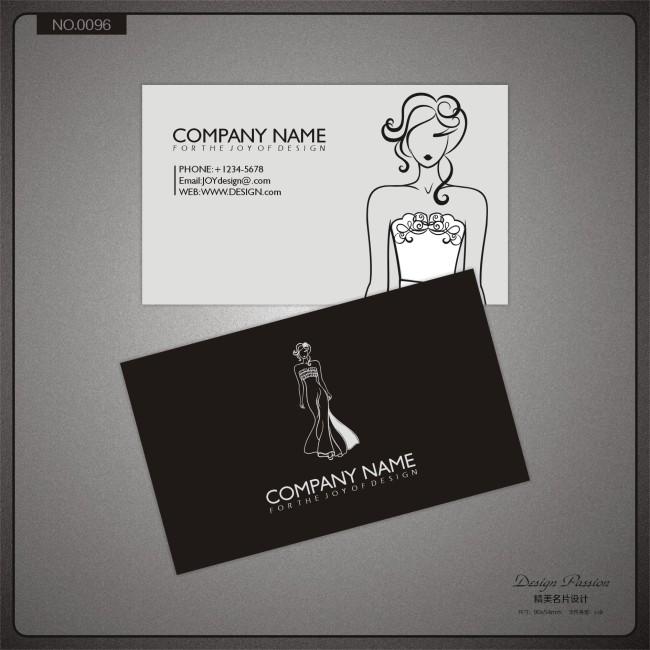 高档创意服装礼服名片设计模板下载