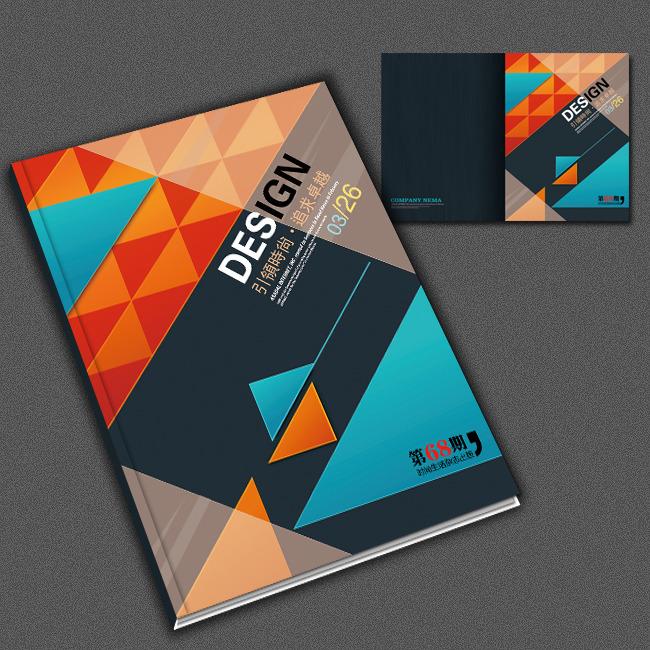 其它画册设计 > 时尚经典画册封面设计psd下载  注册即可浏览清晰大图