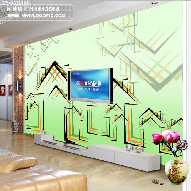 抽象房子电视背景墙