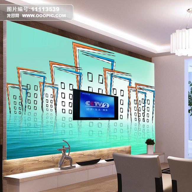 手绘抽象电视背景墙